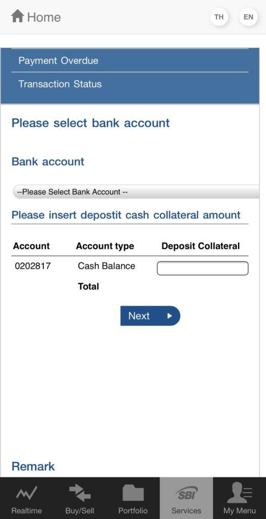 Payment Gatewayの入金画面