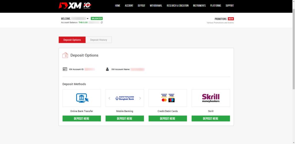 XMの入金方法選択画面
