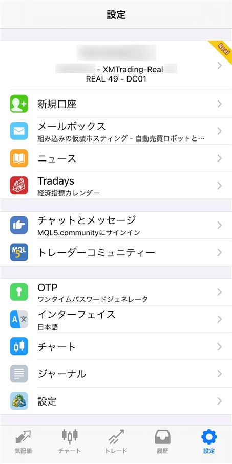 MT4アプリの画面