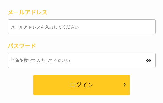 IS6FXのログインページ